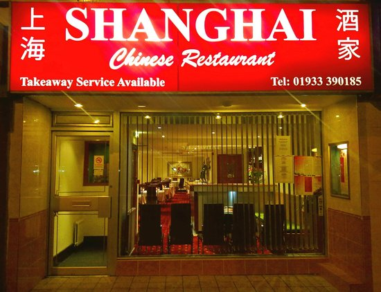 Shanghai chinese restaurant rushden restaurant reviews for Asian cuisine restaurant