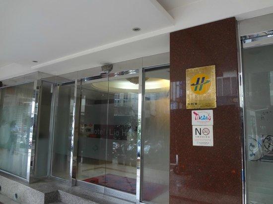 Lio Hotel: ホテル外観