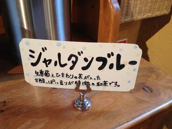 Oakwood: 美味しい紅茶