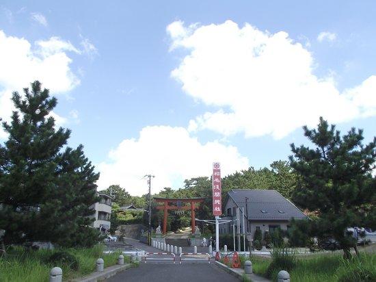 Inage Sengen Jinja Shrine: 二の鳥居  (鳥居の手前が国道の下り線)