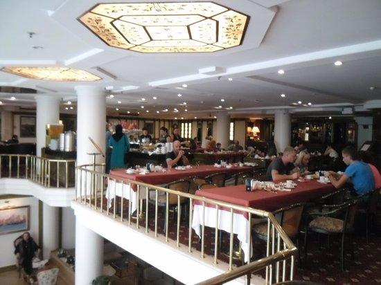 Istanbul Royal Hotel: La sala per la colazione