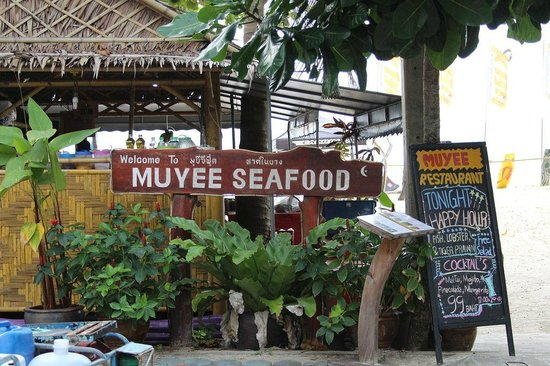 Muyee seafood: Entrance from the street