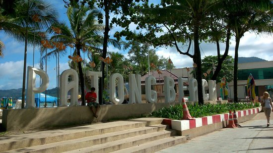 Tropica Resort and Restaurant: Patong beach front