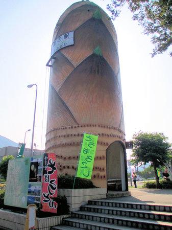 Michi-no-Eki Tomizawa