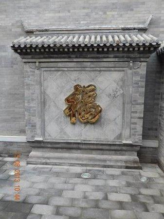 Beijing Ron Yard Hotel: Hotel Ron Yard Pekin
