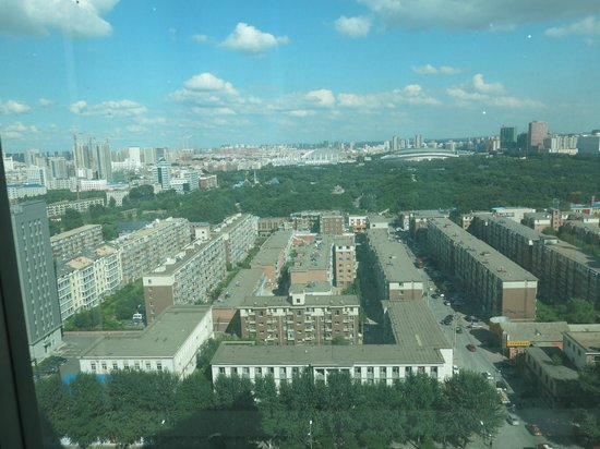 HNA Mingmen Hotel: View from Room 1921 towards the horticultural garden / zoo