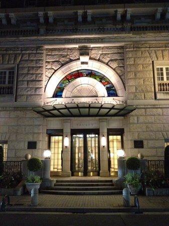 Hotel Trusty Shinsaibashi: 入口は、少し緊張しました