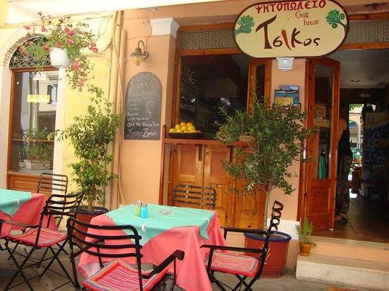 Tsikos Grill House: Tsikos