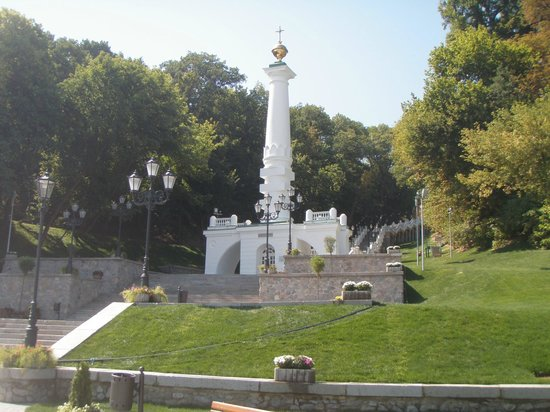 Magdeburg Right Column