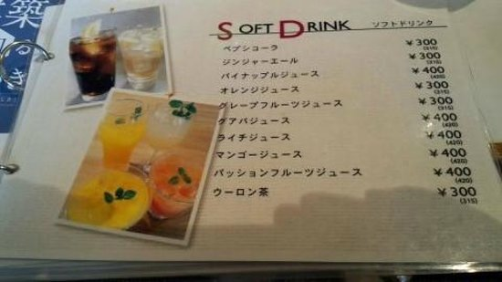 8.Lounge : ドリンクメニュー