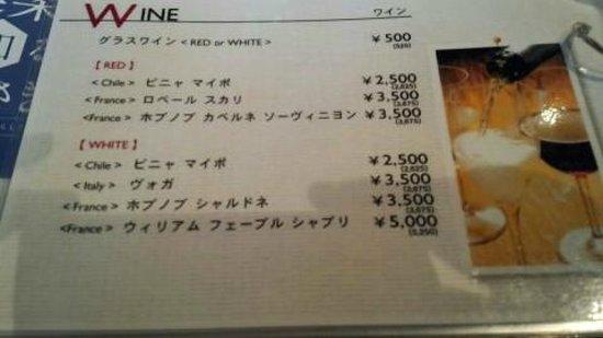8.Lounge : アルコールメニュー