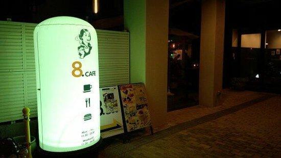 8.Lounge : カフェ入り口夜