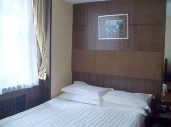 Aoxiangge Hotel : Room
