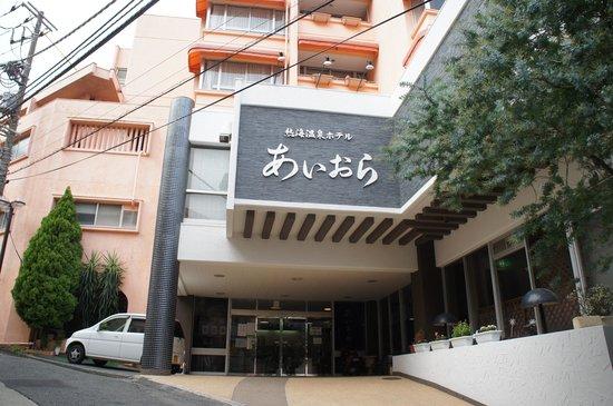 Hotel Yumeiroha: 加温加水なしは貴重です