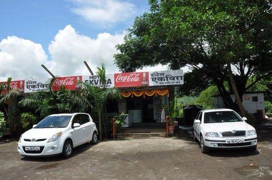 Ekvira Restaurant