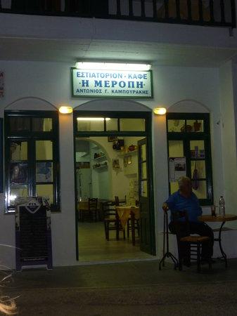 Meropi: ingresso dalla strada