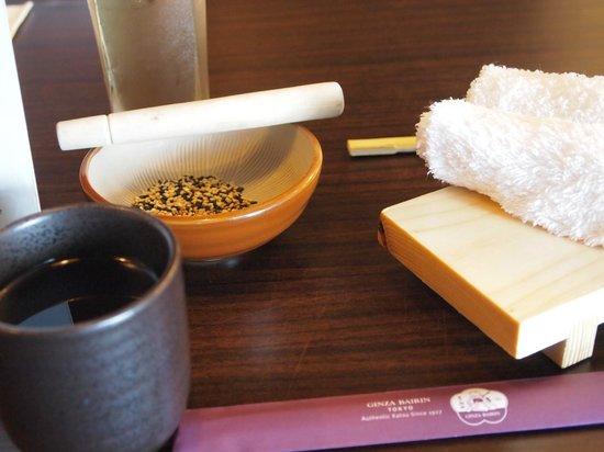 Ginza Bairin : sesame seeds for grinding