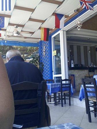 Taverna Konstantinos: sala