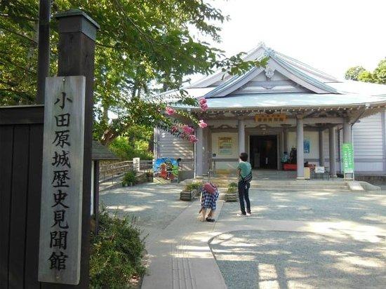 Odawara Castle History Museum: 全景