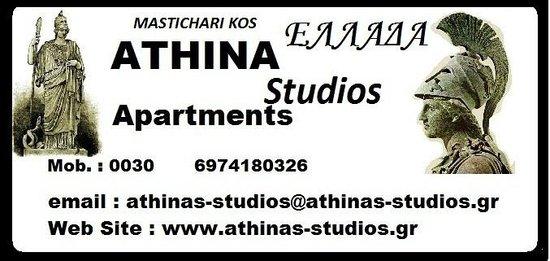 Athinas Studios Apartments: athinas studios