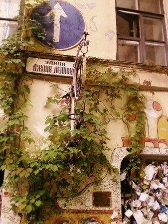 The Pushkinskaya 10 Art Center: Via John Lennon
