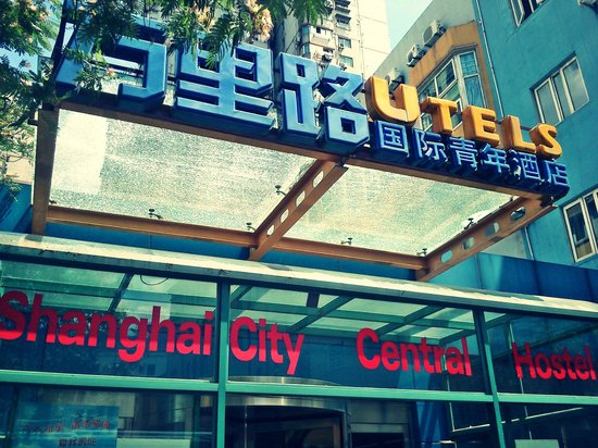 Shanghai City Central Youth hostel: from outside