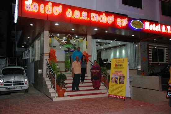 Entrance of hotel atg royal inn