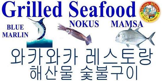 Woka Woka : New Grilled Seafood Menu