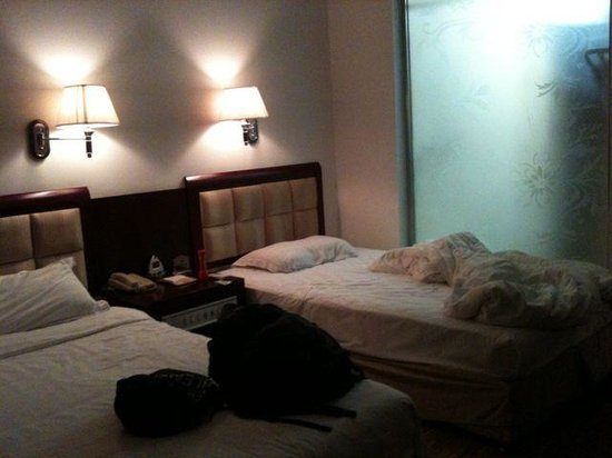 Qipanshan International Conference Center : Bed room