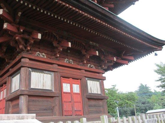 Kuil Saifukuji