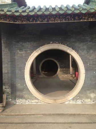 Mt. Foshan Liang Park: doors