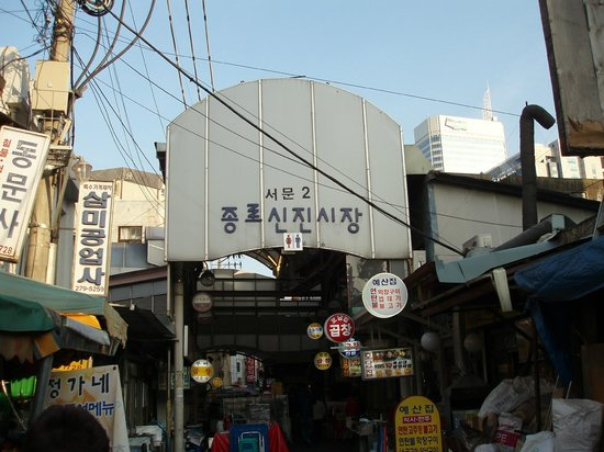 Grilled Fish Street in Dongdaemun Market: 気がつくと
