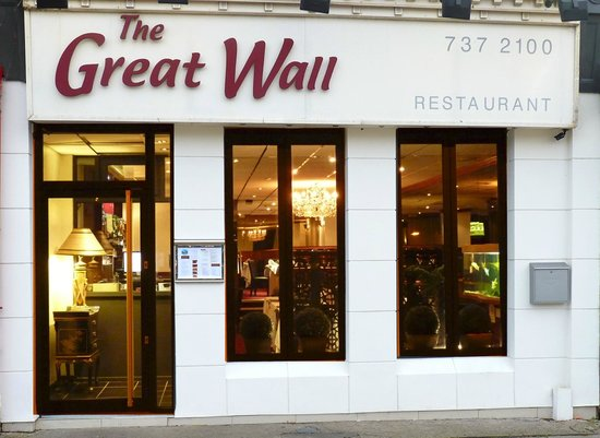 The Great Wall Restaurant in Childwall, South Liverpool