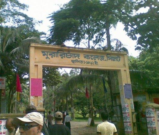 Sylhet City, บังกลาเทศ: mc collage sylhet