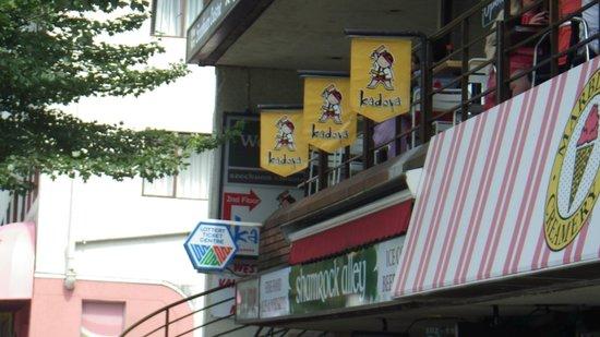 Kadoya Japanese Restaurant : view of outside patio