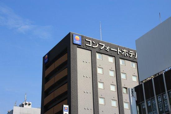 Comfort Hotel Yamagata: 外観