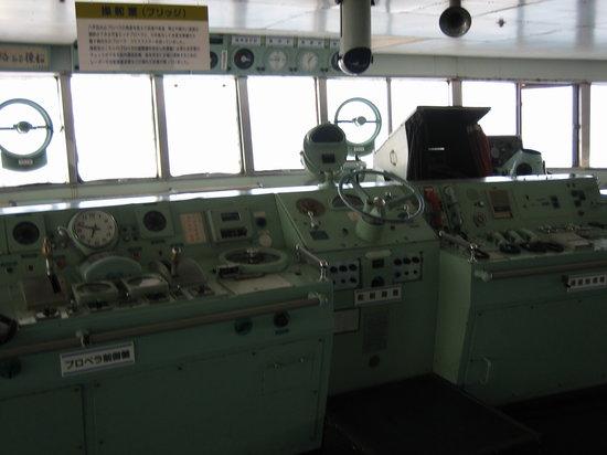 Foto de Seikan Ferry Memorial Ship Hakkodamaru, Aomori: hakkoudamaru - TripAd...