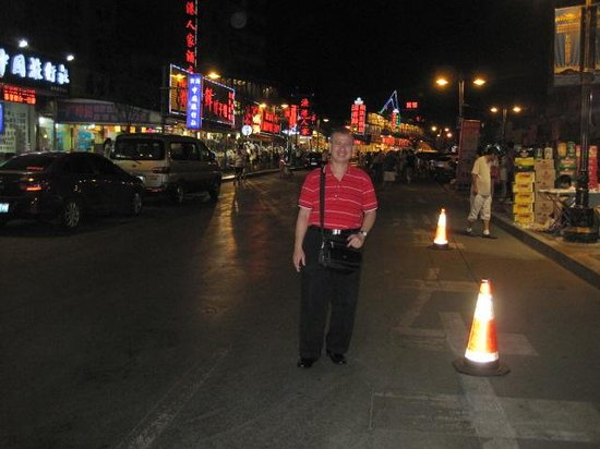 Qingdao Beer Street: At the start of the Beer Street