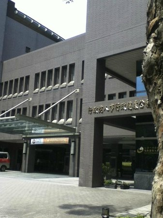Howard Civil Service International House : 入り口