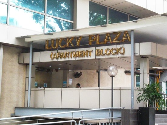Budget Hotel : Lucky Plaza Apartment Lobby