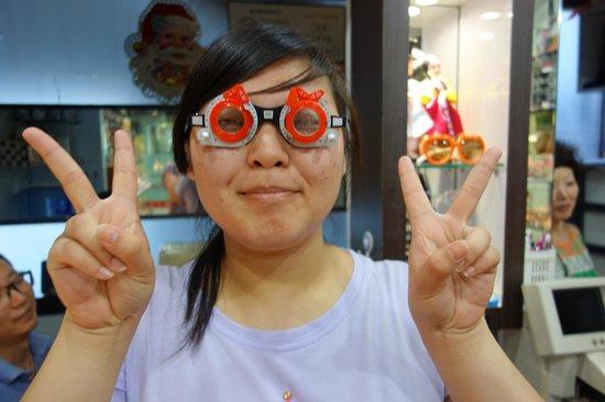 "Glasses City: The funky ""test"" glasses"