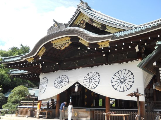 第一鳥居 - Picture of Yasukuni Shrine, Chiyoda - TripAdvisor