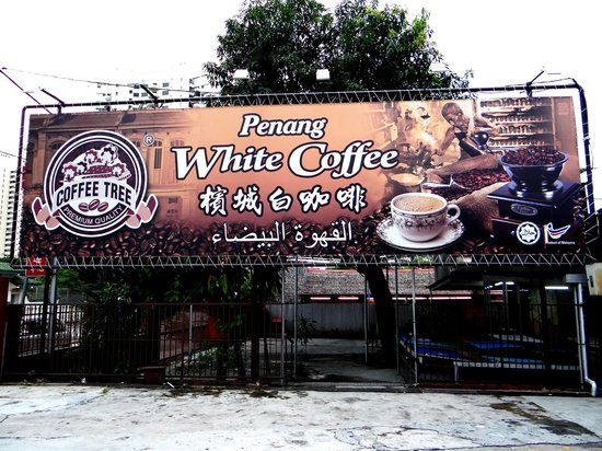 This Is The Penang White Coffee 15 Sachets Per Pack Picture Of Coffee Tree George Town
