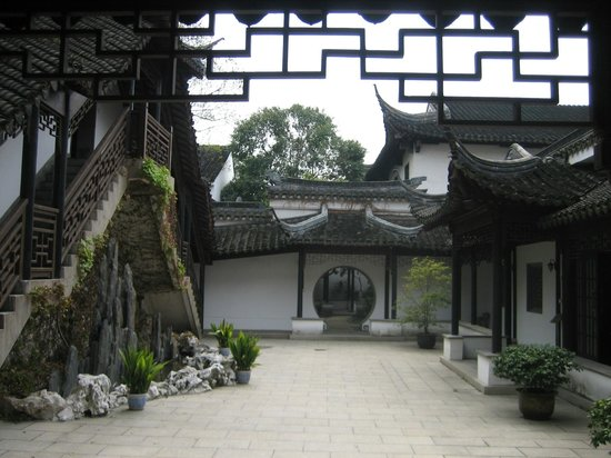 Suzhou Art & Crafts Museum