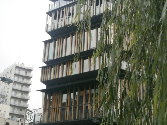 Asakusa Culture Tourist Information Center : 淺草