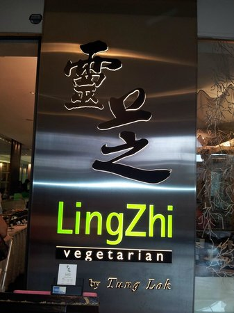 Lingzhi Vegetarian: Main entrance of restaurant