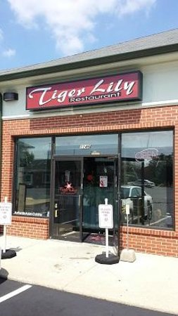 Tiger Lily: Outside view