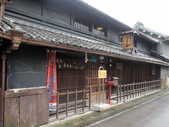 Former Okumura's House, French Dish, Narita
