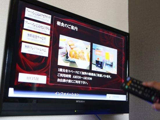Urbain Tokyo Haneda Kamata: TV
