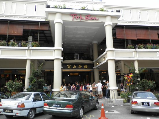 Foh San: Main entrance... notice the big crowd at the entrance...